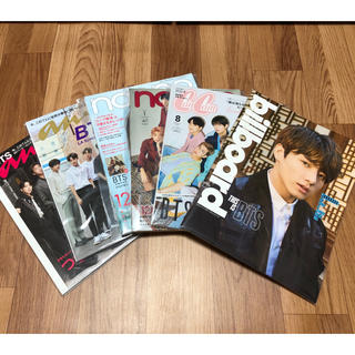 ボウダンショウネンダン(防弾少年団(BTS))のBTS雑誌(アート/エンタメ/ホビー)