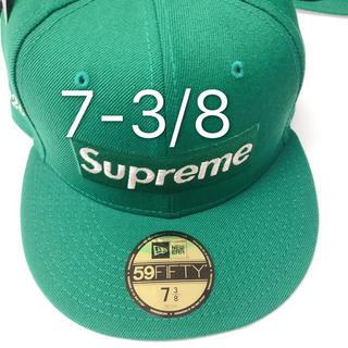 シュプリーム(Supreme)のSupreme $1M Metallic Box Logo New Era®(ニット帽/ビーニー)