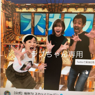 スライ(SLY)の指原さん着用 スライ ニットワンピース(ロングワンピース/マキシワンピース)