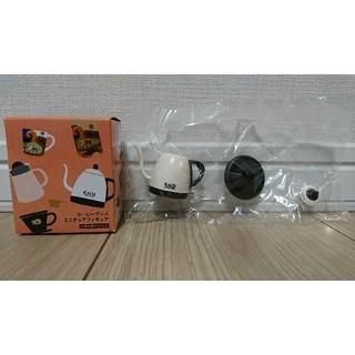 カルディ(KALDI)のKALDI コーヒーグッズ ミニチュアフィギュア(電気コーヒーポット)(ミニチュア)