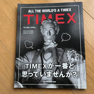 THE TIMEX JOURNAL 2016