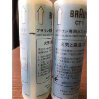 ブラウン(BRAUN)のブラウン専用ガス(ヘアアイロン)