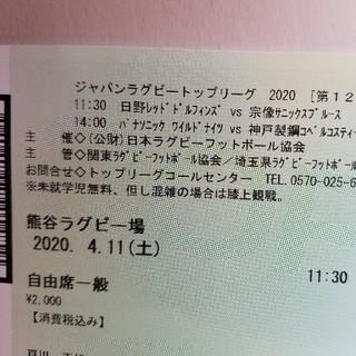 ラグビートップリーグ・パナソニックvs神戸製鋼4/11(その他)