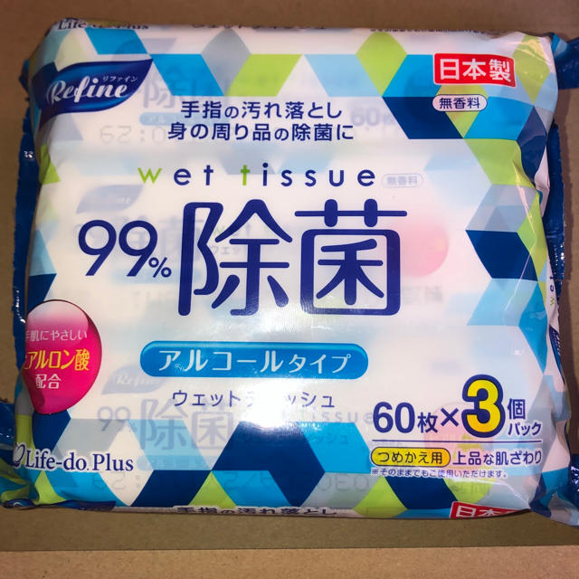 マスク 最新 - 99%除菌ウェットシート アルコールタイプ 60枚×3個 新型肺炎予防 の通販 by スパゲティーナポリタン's shop