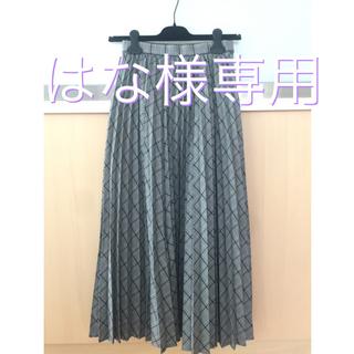 エニィスィス(anySiS)のオンワード ONWARD 一度の着用 美品 ロングスカート(ロングスカート)