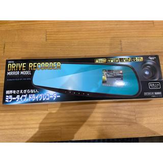 ドラレコ ミラータイプ ドライブレコーダー(車内アクセサリ)