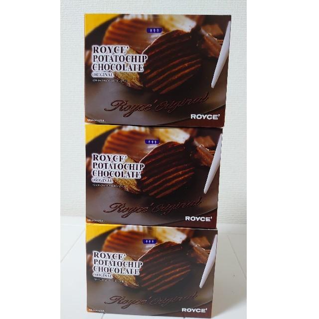 チョコレート ロイズ ポテト チップ 【ロイズのポテトチップチョコレート】美味しい?まずい?どっち?人気アンケートで好き嫌いの割合調査!