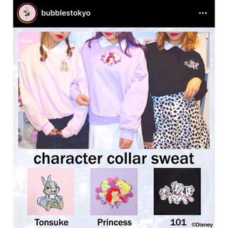 バブルス(Bubbles)のBUBBLES ディズニーキャラクターワンポイント 襟付きスウェットトップス(トレーナー/スウェット)