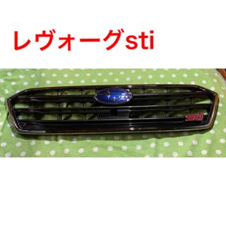 スバル(スバル)の純正品 スバル レヴォーグ sti フロント グリル F型(汎用パーツ)