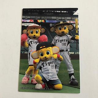 阪神2013年【カルビープロ野球チップス】チェック◎ラッキー、キー太、トラッキー