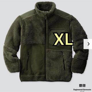 UNIQLO - UNIQLO Engineered Garments フリースジャケット