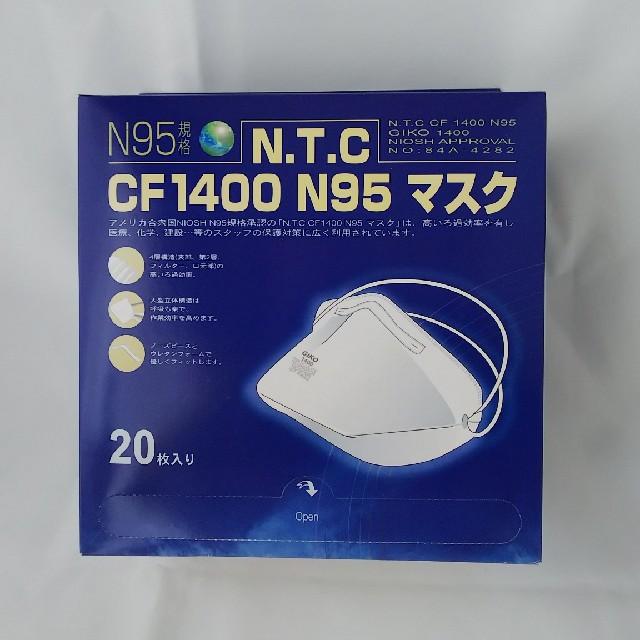 超 立体 マスク サージカル タイプ 違い | 高機能マスク20セット☆の通販