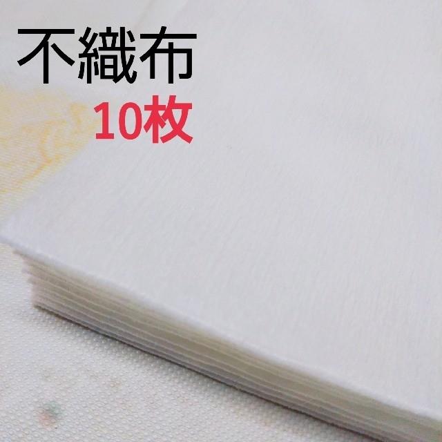 フェイス マスク おすすめ 、 不織布 インナーマスク マスクフィルター の通販 by Ciao