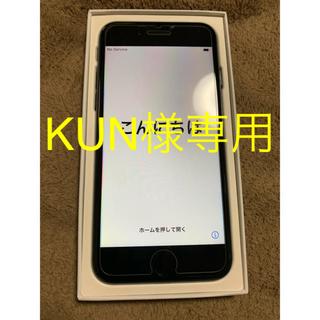 アイフォーン(iPhone)のApple iPhone7 128G SIM解除済 美品 黒(スマートフォン本体)