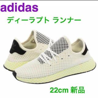 アディダス(adidas)のadidas アディダス ディーラプトランナー クリーム  22cm タグ付新品(スニーカー)