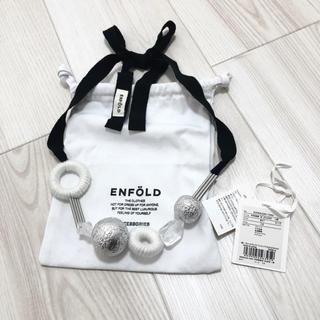 エンフォルド(ENFOLD)のエンフォルド ネックレス(ネックレス)