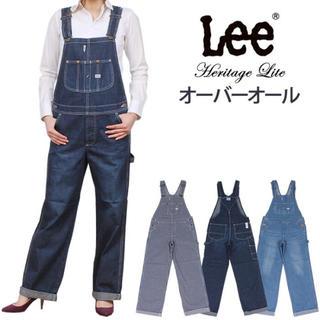リー(Lee)の【Lee】オーバーオール(サロペット/オーバーオール)