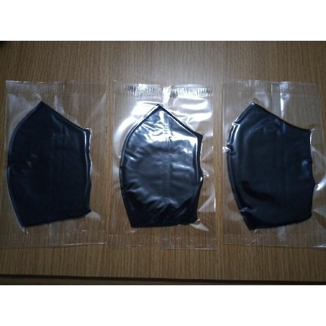 値下げ  マスク 個包装 花粉99%カット 繰り返して使用可 水洗いの通販
