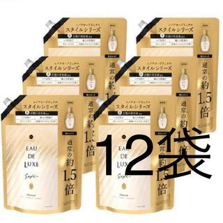 ピーアンドジー(P&G)のオードリュクス スタイル 12袋(日用品/生活雑貨)