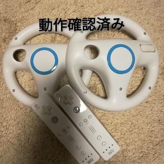 ウィー(Wii)の【即購入OK(^-^)】マリオカートWii ハンドル+コントローラ2個セット(家庭用ゲーム機本体)