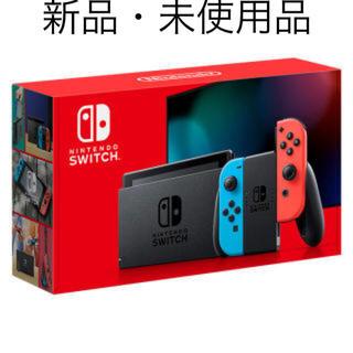 ニンテンドースイッチ(Nintendo Switch)の新品Nintendo Switch本体 新型(家庭用ゲーム機本体)