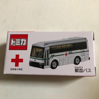 タカラトミー(Takara Tomy)の献血 初代 トミカ(ミニカー)
