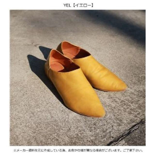 トゥデイフル(TODAYFUL)のK00146/TODAYFULPointed Toe Baboosh38(その他)