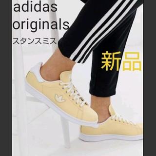 アディダス(adidas)のアディダス オリジナルス スタンスミス パステルイエロー(スニーカー)
