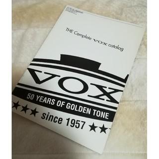 ヴォックス(VOX)の【希少品】VOX 50thアニバーサリー 総合カタログ(ギターアンプ)