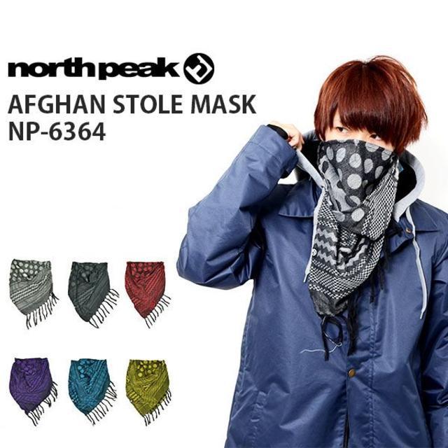 マスク 医療用 、 【残りわずか‼】 north peak アフガンストール フェイス カバーの通販