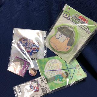 おそ松さん カードケース ミニクリアファイル ストラップ バッチ メモ帳セット(キャラクターグッズ)