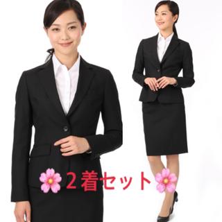 パーソンズ(PERSON'S)のAOYAMA person's リクルートスーツ 2着セット(スーツ)