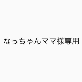 ボウダンショウネンダン(防弾少年団(BTS))のBTS 【Happy Ever After】 Blu-ray(アイドル)