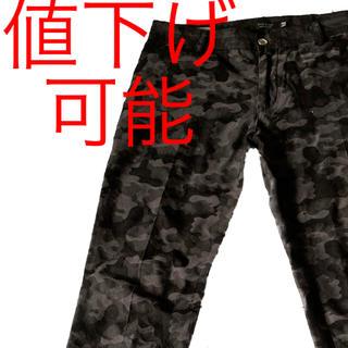 オッドイーブン(ODD-EVEN)の迷彩柄パンツ(その他)