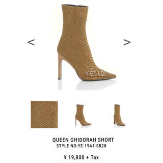 イエローブーツ(Yellow boots)のQUEEN GHIDORAH SHORT(ブーツ)