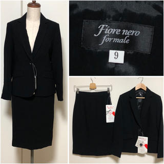 ニッセン(ニッセン)の新品 ブラックフォーマル レディース スーツ セットアップ(礼服/喪服)