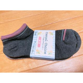 靴下 くるぶしソックス 3足(ソックス)