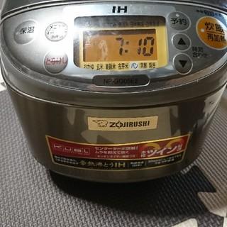 ゾウジルシ(象印)の炊飯器  3合  np-gg05e2(炊飯器)