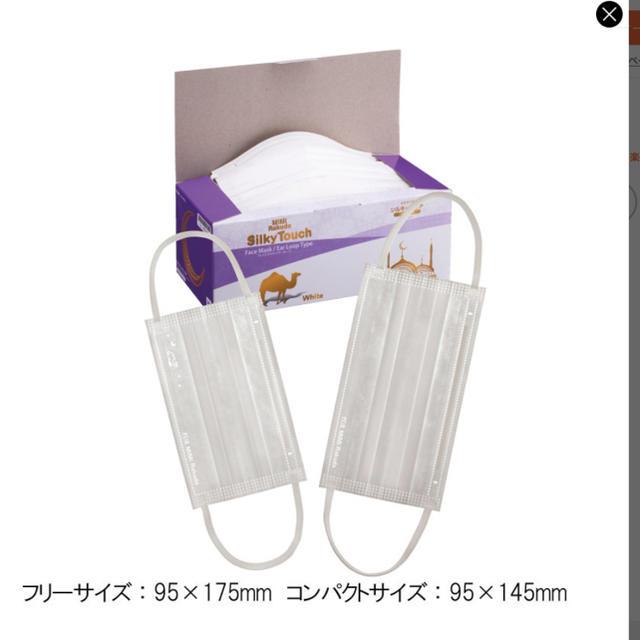 不織布 マスク用フィルター 、 使い捨て 医療用マスク 25枚 (コンパクトサイズの通販 by マハロ's shop