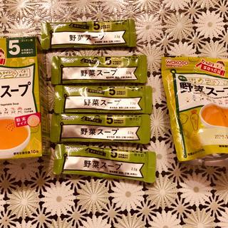 ワコウドウ(和光堂)の和光堂ベビーフード野菜スープ(離乳食調理器具)