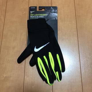 NIKE - ☆ナイキ ランニング 手袋 メンズ ドライライトウェイト