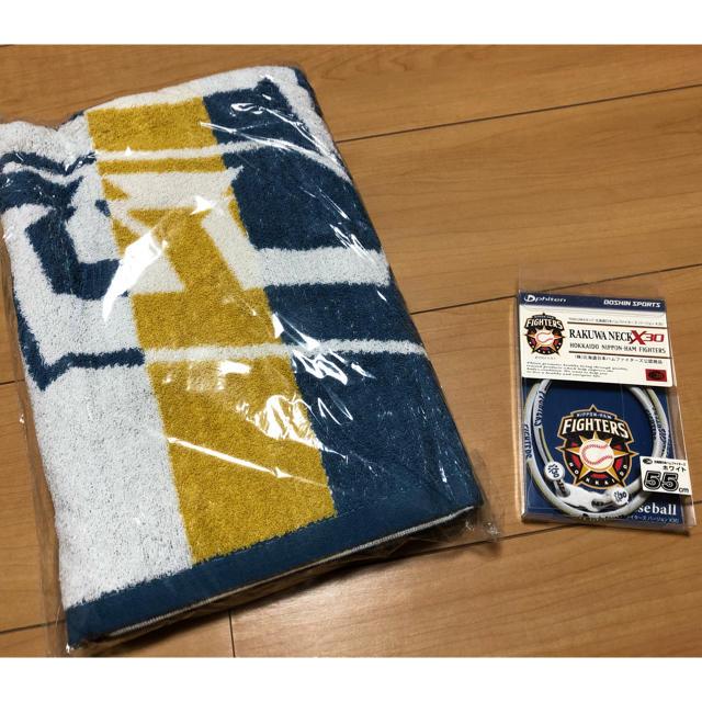 北海道日本ハムファイターズ(ホッカイドウニホンハムファイターズ)の日本ハムファイターズバスタオル スポーツ/アウトドアの野球(記念品/関連グッズ)の商品写真