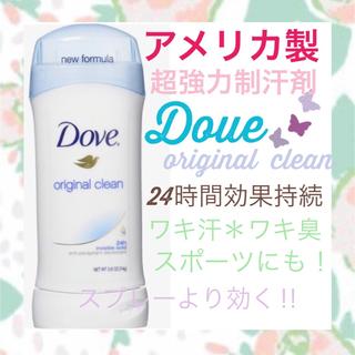 ユニリーバ(Unilever)のアメリカ製 Dove強力制汗剤★  オリジナルクリーン(制汗/デオドラント剤)