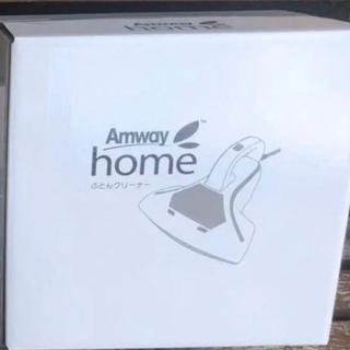 アムウェイ(Amway)の新品 アムウェイ  ふとんクリーナー(掃除機)