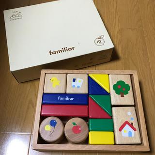 ファミリア(familiar)のファミリア 積み木(積み木/ブロック)