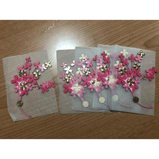 ディオール(Dior)のDior 桜の飾り 7枚セット(日用品/生活雑貨)
