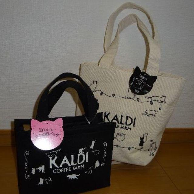 KALDI(カルディ)のねこの日バッグ&プレミアムバッグのセット☆新品・未開封1セット限り☆値下げ レディースのバッグ(トートバッグ)の商品写真