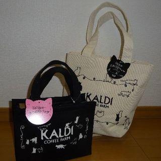 カルディ(KALDI)のねこの日バッグ&プレミアムバッグのセット☆新品・未開封1セット限り☆値下げ(トートバッグ)