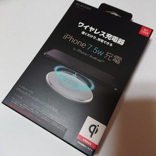 エレコム(ELECOM)のQi(チー)規格対応 ワイヤレス 充電器 5W 10W 薄型 卓上(バッテリー/充電器)