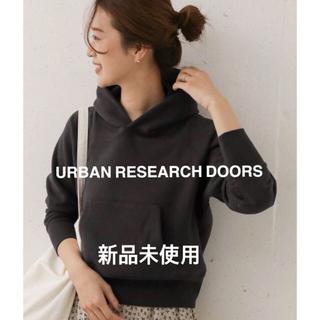 ドアーズ(DOORS / URBAN RESEARCH)の【URBAN RESEARCH DOORS】スウェットフーデットプルオーバー(パーカー)